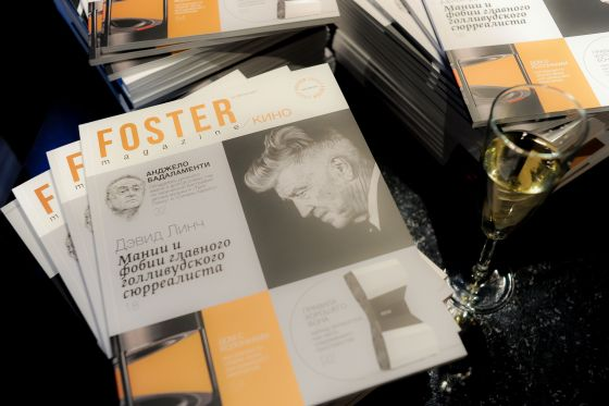 Copies of the lifestyle medium Foster Magazine are available to take away.