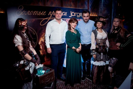 JOeRGER Steampunk Party mit Hogart Art 16