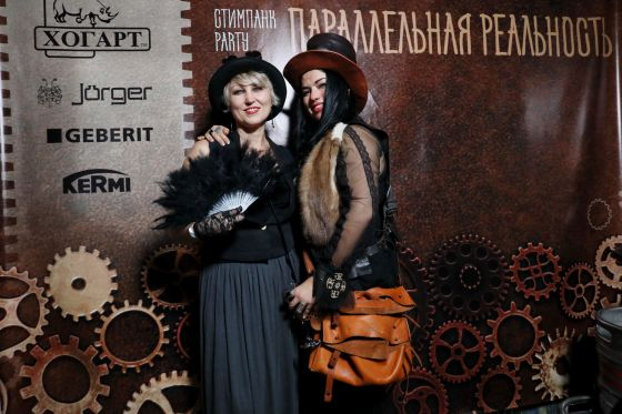 JÖRGER Steampunk Party mit Hogart Art